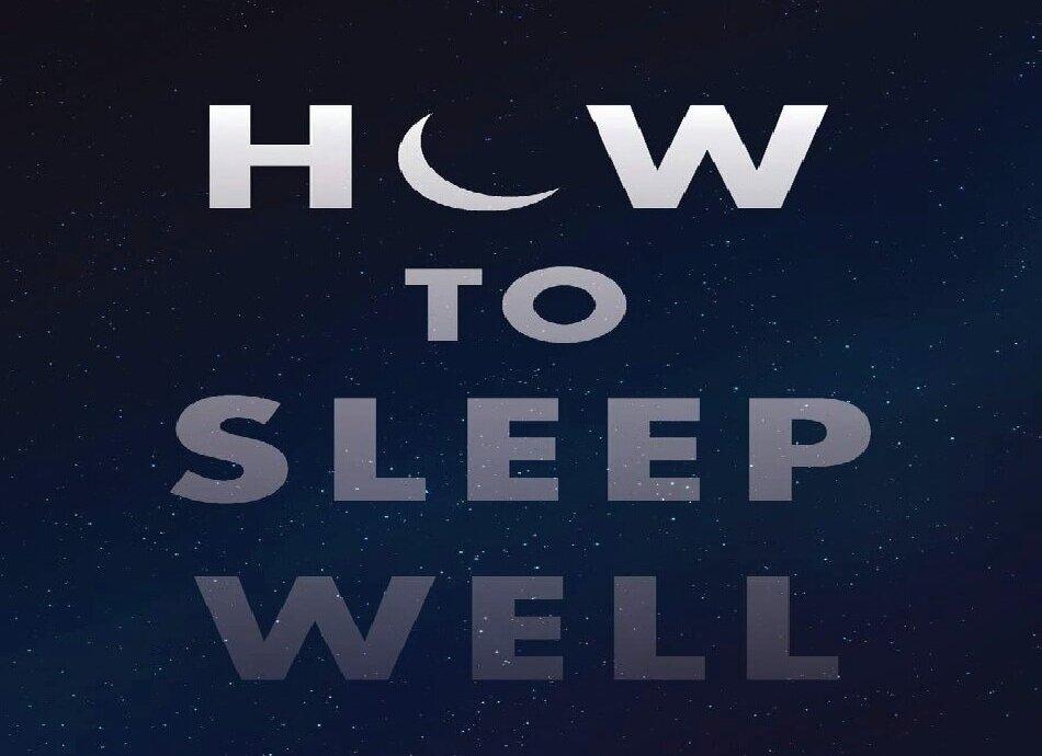 לישון יותר טוב מאמר הולנדיה