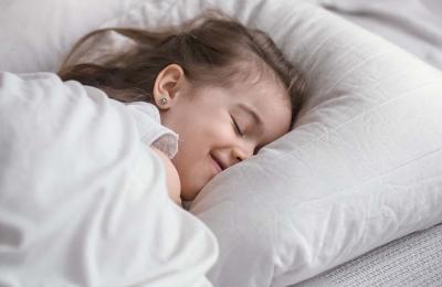 נא להירדם עם חיוך מאמר הולנדיה