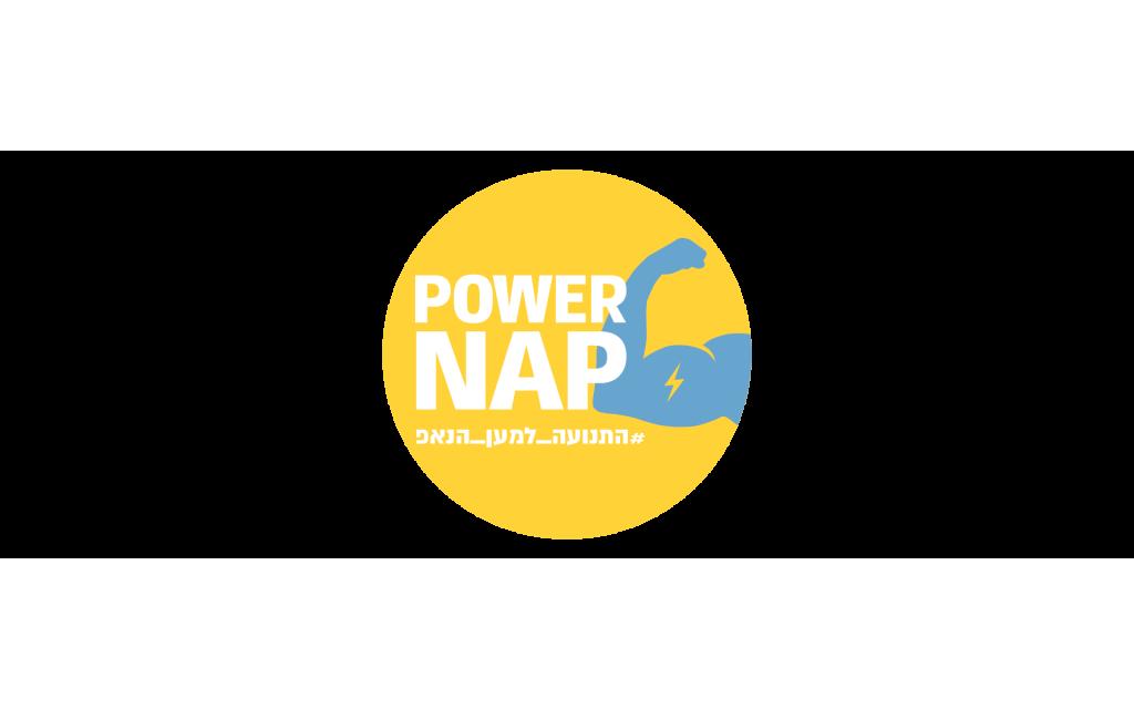 התנועה למען ה - NAP